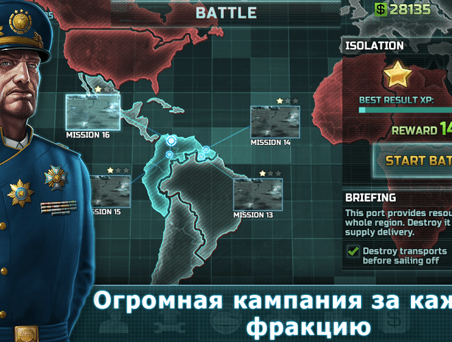 Играй Art of War 3: Modern PvP RTS На ПК 9