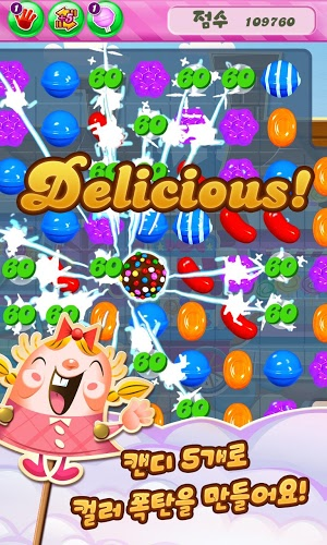 즐겨보세요 Candy Crush on pc 3