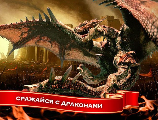 Играй King of Avalon: Dragon Warfare На ПК 6