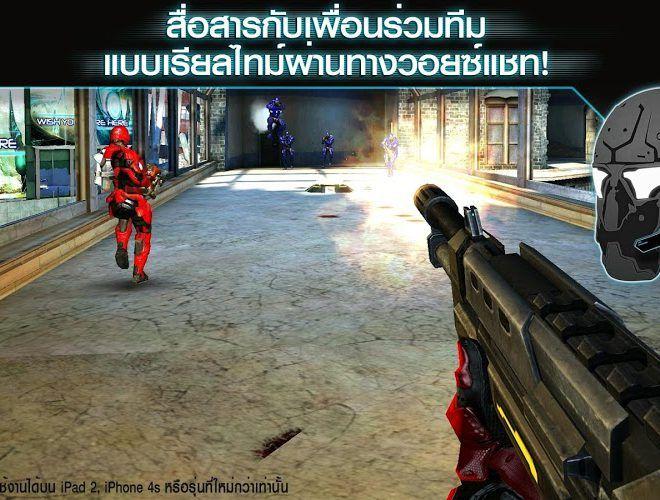 เล่น NOVA 3: Freedom Edition on PC 17
