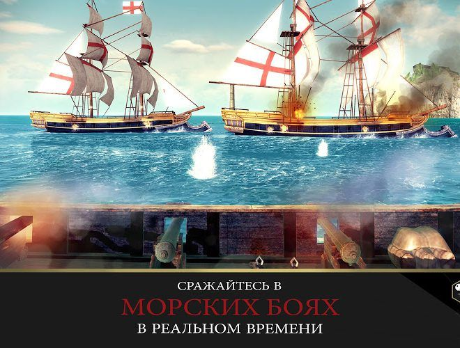 Играй Assassin's Creed Pirates on pc 12
