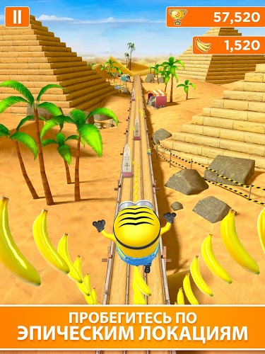 Играй Гадкий Я: Minion Rush on pc 3