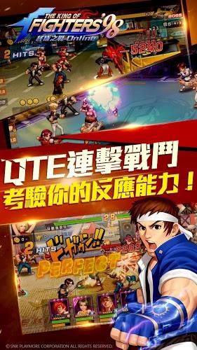 暢玩 拳皇98 終極之戰OL PC版 4