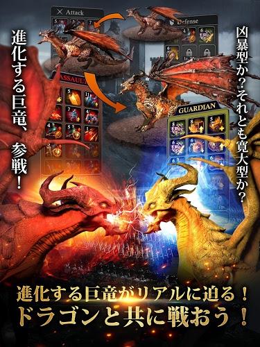King of Avalon: Dragon Warfare をPCでプレイ!8