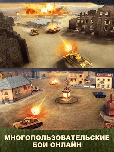 Играй War Machines На ПК 4