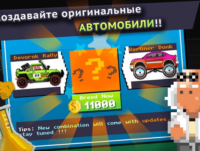 Играй Motor World Car Factory На ПК 5