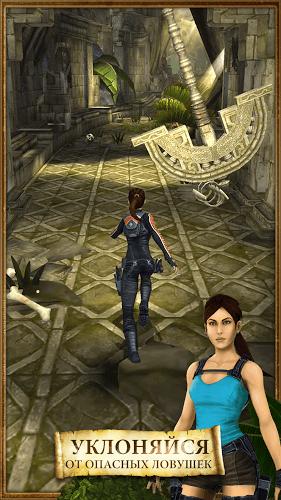 Играй Lara Croft: Relic Run На ПК 3