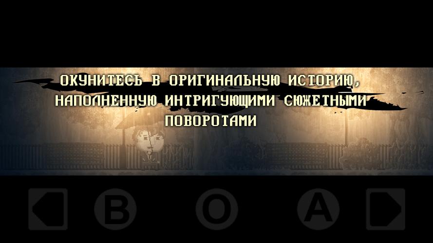 Играй DISTRAINT На ПК 4