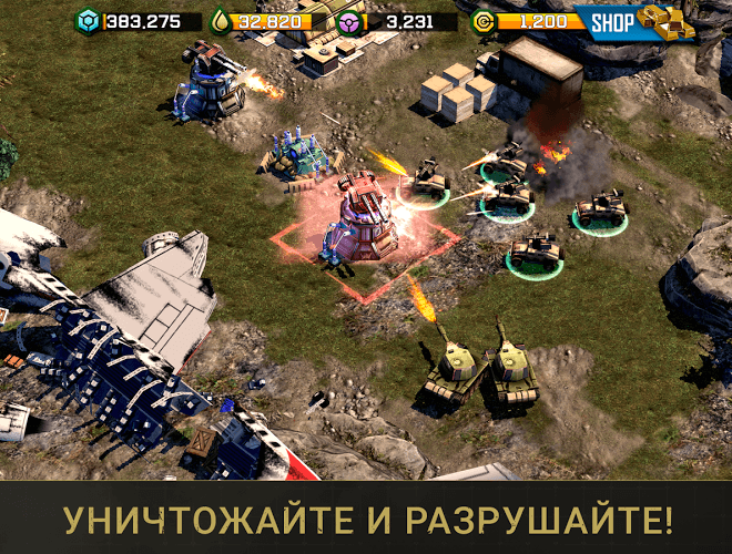 Играй War Commander: Rogue Assault На ПК 8