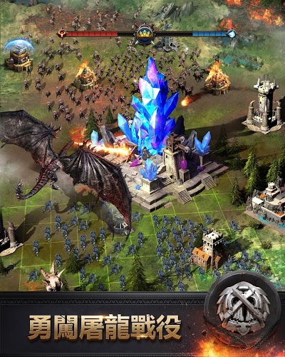 暢玩 Clash of Kings PC版 11