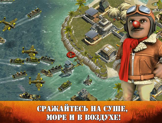 Играй Battle Islands На ПК 15