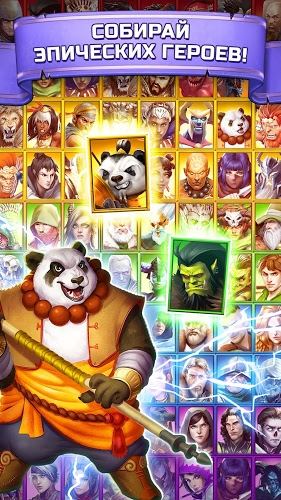 Играй Empires & Puzzles: RPG Quest На ПК 3