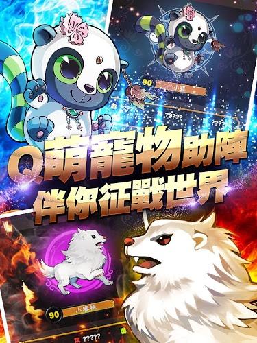 暢玩 霹雳江湖 PC版 5