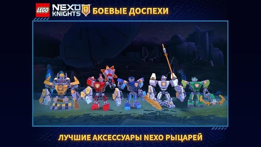 Играй Lego Nexo Knights: Merlok 2.0 На ПК 4