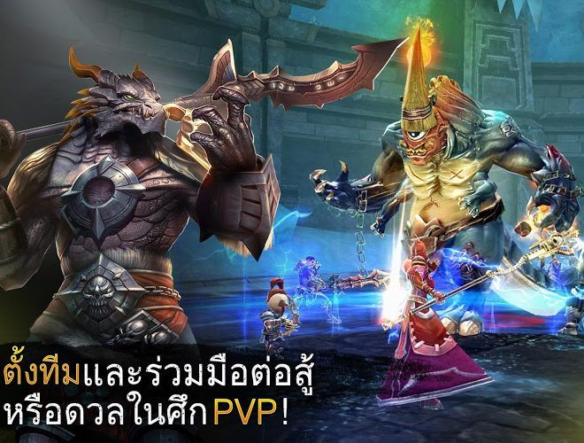 เล่น Order & Chaos 2: Redemption on PC 5