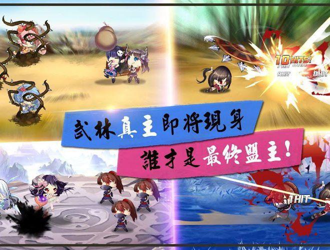 Play 武娘 on pc 20