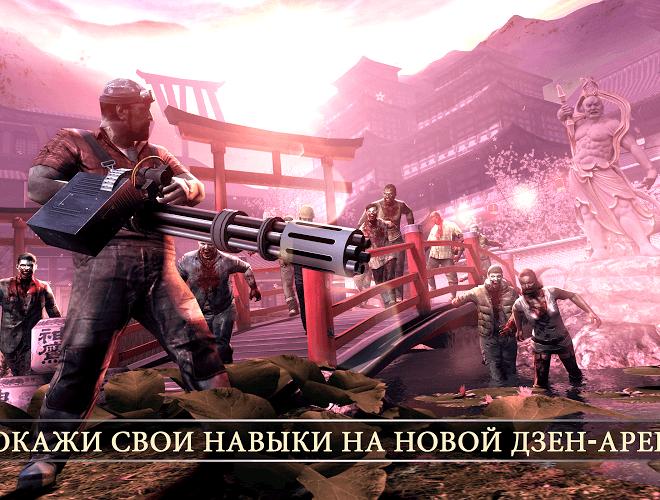 Играй Dead Trigger 2 На ПК 12