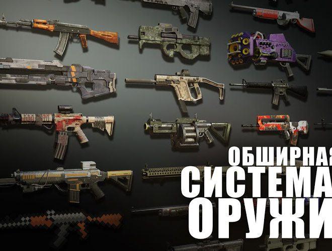 Играй Cover Fire На ПК 22