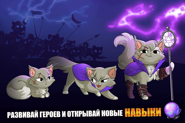 Играй Castle Cats На ПК 10