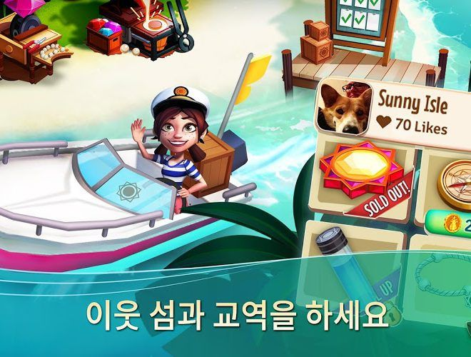 즐겨보세요 Farmvile: Tropic Escape on PC 7