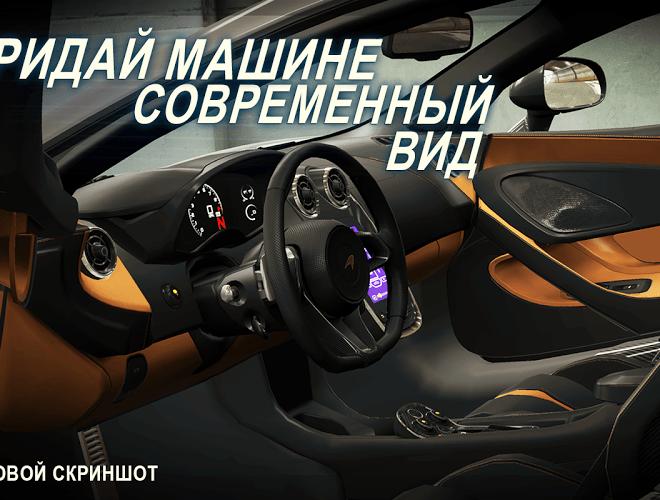 Играй CSR Racing 2 На ПК 3