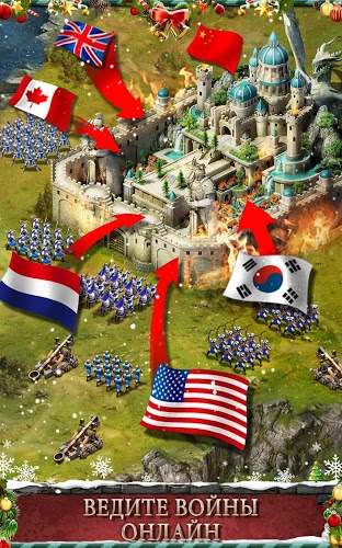 Играй Empire War: Age of Heroes На ПК 6