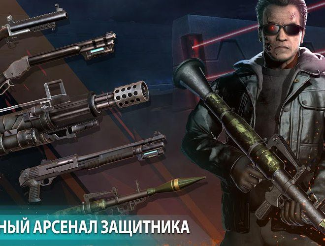 Играй TERMINATOR GENISYS: GUARDIAN on pc 10