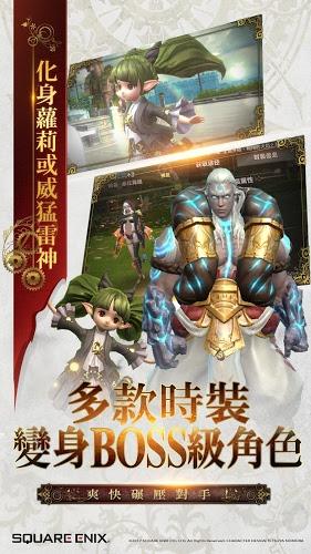 暢玩 最終幻想:覺醒 – Final Fantasy Awakening PC版 8