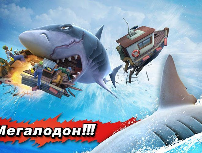 Играй Hungry Shark Evolution На ПК 3