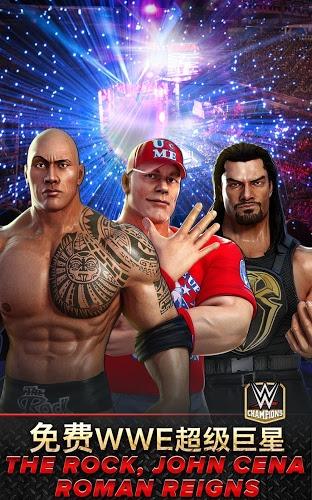暢玩 WWE Champions Free Puzzle RPG PC版 17