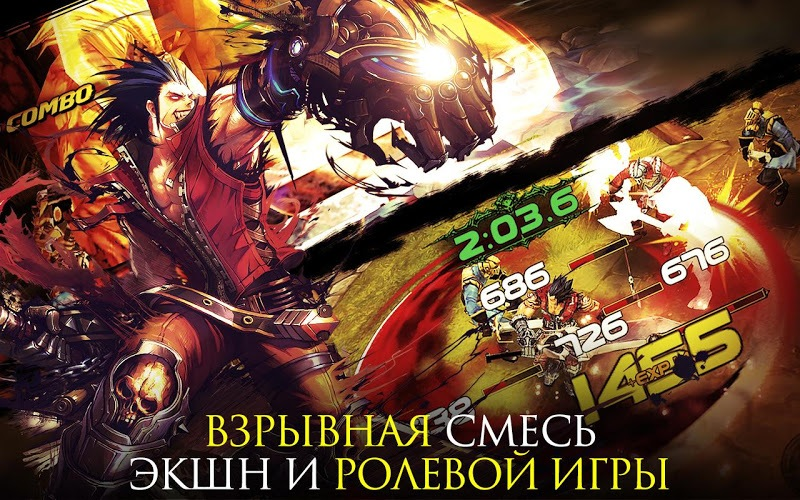 Играй Kritika: Белые Рыцари На ПК 19