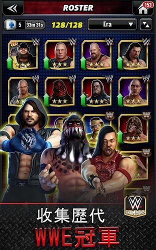 暢玩 WWE Champions Free Puzzle RPG PC版 11