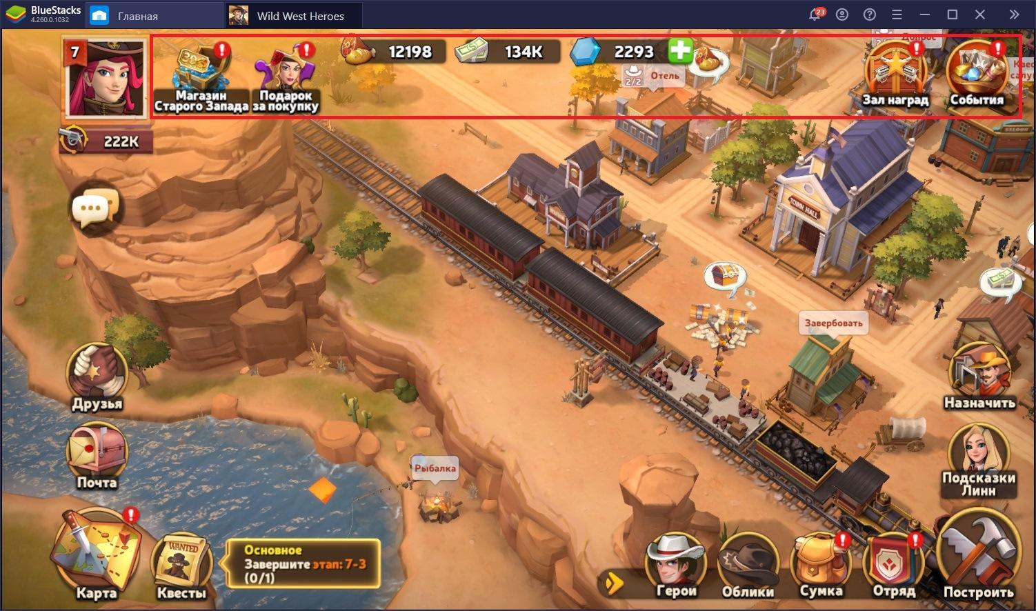 Обзорный гайд по Wild West Heroes. Город, перестрелки и добыча ресурсов
