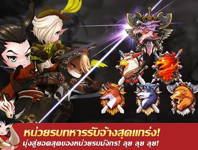 เล่น Heroes Wanted on PC 9