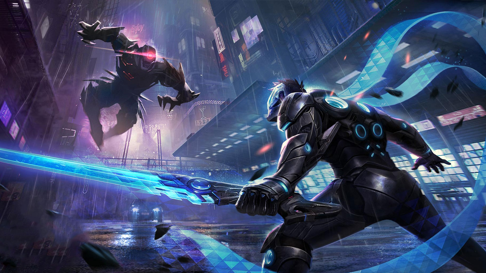 Battle Night: Cyber Squad