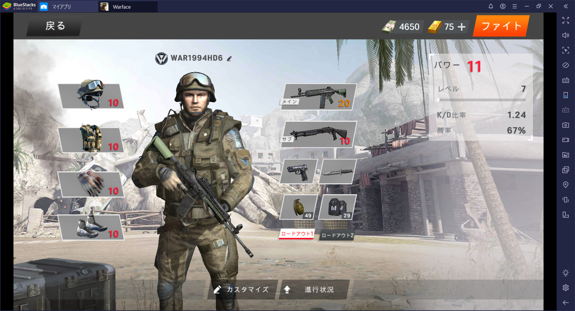 BlueStacksを使ってPCで『Warface: Global Operations』を遊ぼう