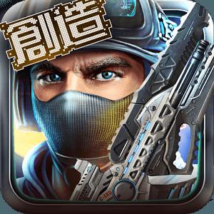 暢玩 全民槍戰 PC版 1