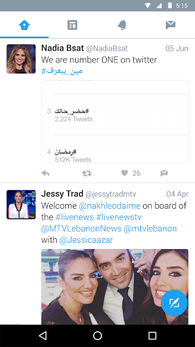 إلعب Twitter Android App on PC 2