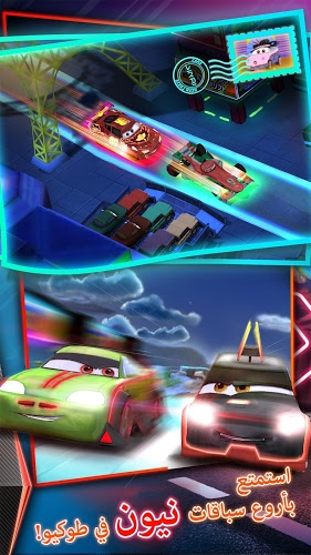 إلعب Cars: Fast as Lightning on PC 3