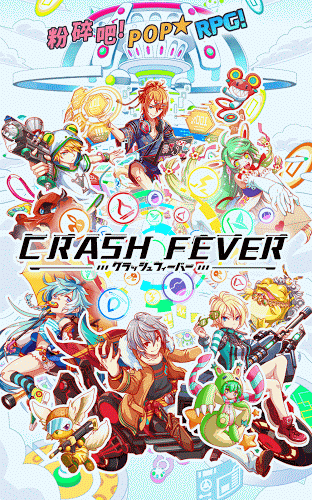 暢玩 Crash Fever PC版 12