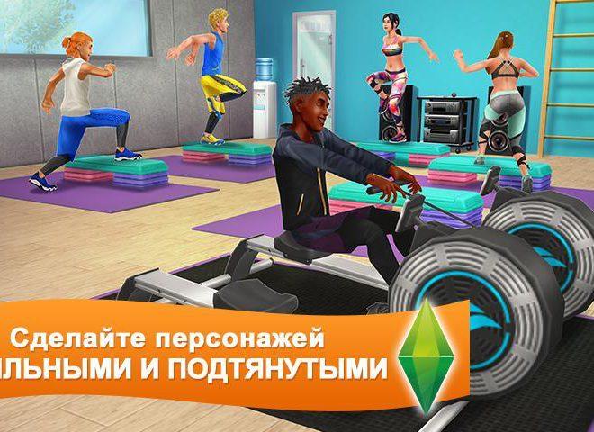Играй The Sims Freeplay on pc 4