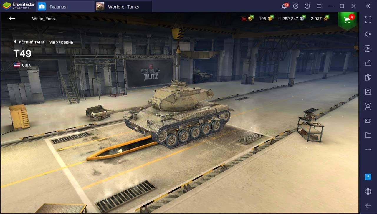 Лучшие легкие танки в World of Tanks Blitz