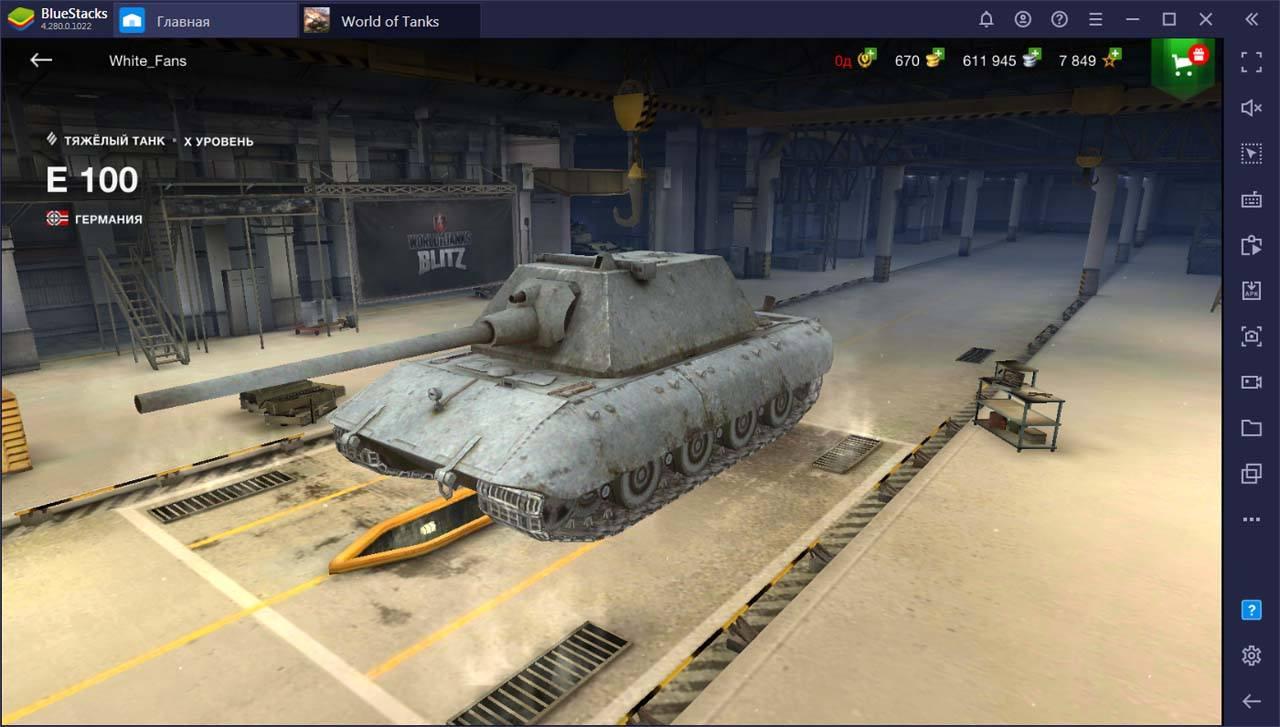 Лучшие тяжелые танки в World of Tanks Blitz