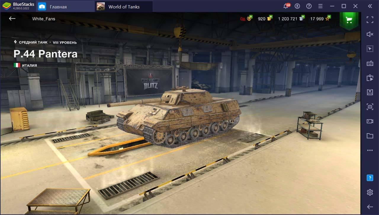 Лучшие средние танки в World of Tanks Blitz