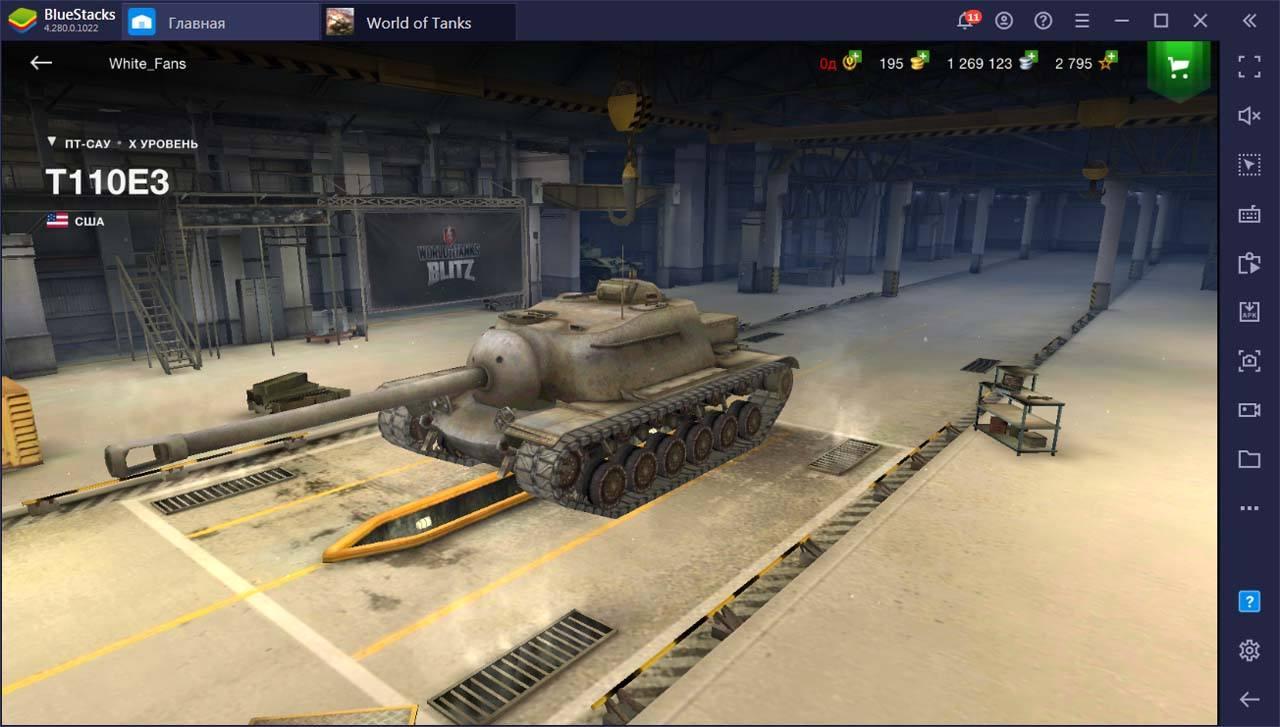 Лучшие ПТ-САУ, доступные в World of Tanks Blitz