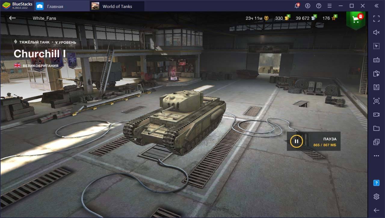 World of Tanks Blitz. Советы, которые помогут вам побеждать!