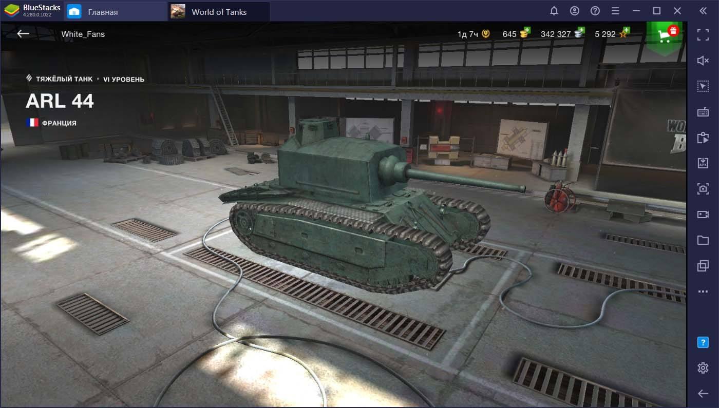 Гайд для новичков World of Tanks Blitz. Все, что нужно знать для начала игры