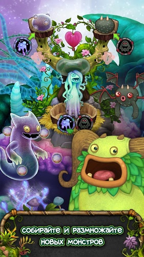 Играй My Singing Monsters На ПК 3