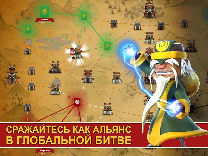 Играй Samurai Siege На ПК 14