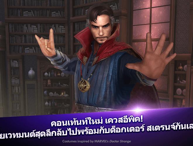 เล่น Marvel Future Fight on PC 4